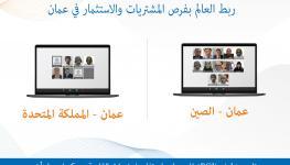 BGI Webinars Arabic.jpg