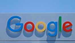 غرامة جوجل.jpg