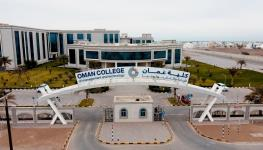 كلية عمان.jpg