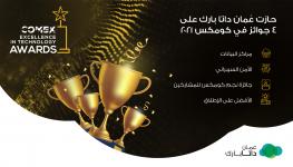 Winner-AR.png