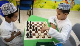 الشطرنج المدرسي.jpg