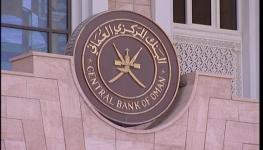 البنك المركزي.jpg