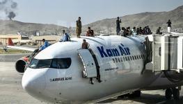 مطار كابول.jpg