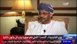 وزير الخارجية بدر بن حمد للعربية.jpg