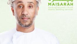 محمد بن أحمد المعشني.jpg
