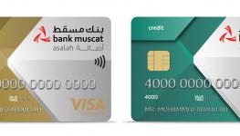 asalah_aljawhar_creditcard.jpg