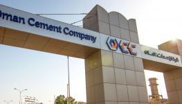 شركة أسمنت عمان.jpg