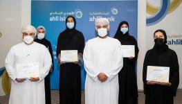 PR Image_ahlibank Celebrates Graduation of Employees from the Etimad Program.jpg