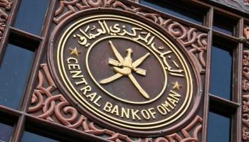 البنك-المركزي.jpg