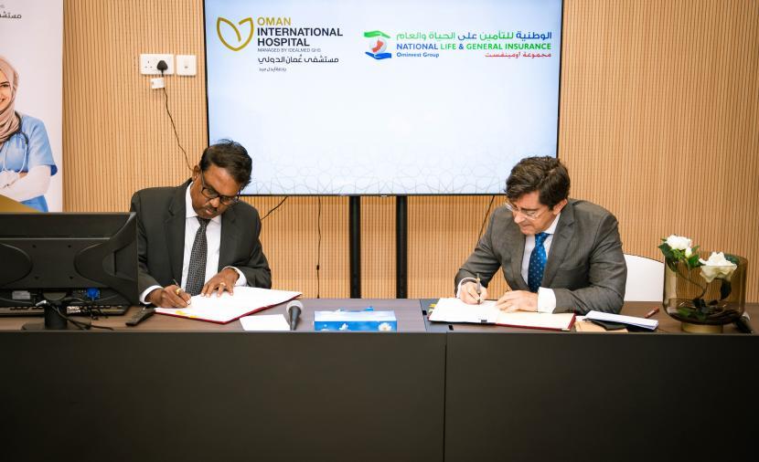 تحالف رسمي بين مستشفى عمان الدولي و الوطنية للتأمين