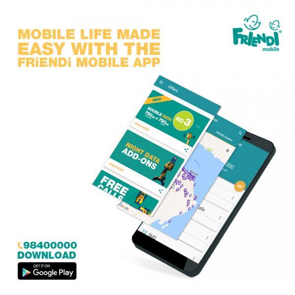 Quot فرندي موبايل Quot تدشن تطبيقا متطورا للهواتف الذكية جريدة الرؤية العمانية