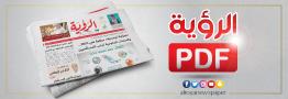 اعلان الجريدة PDF الورقي