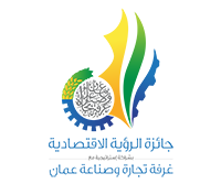 AlRoya Business Award Logo.png
