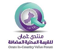 OICV Logo.png