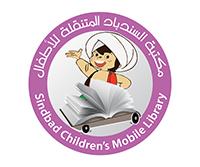 Sindbad Logo.png