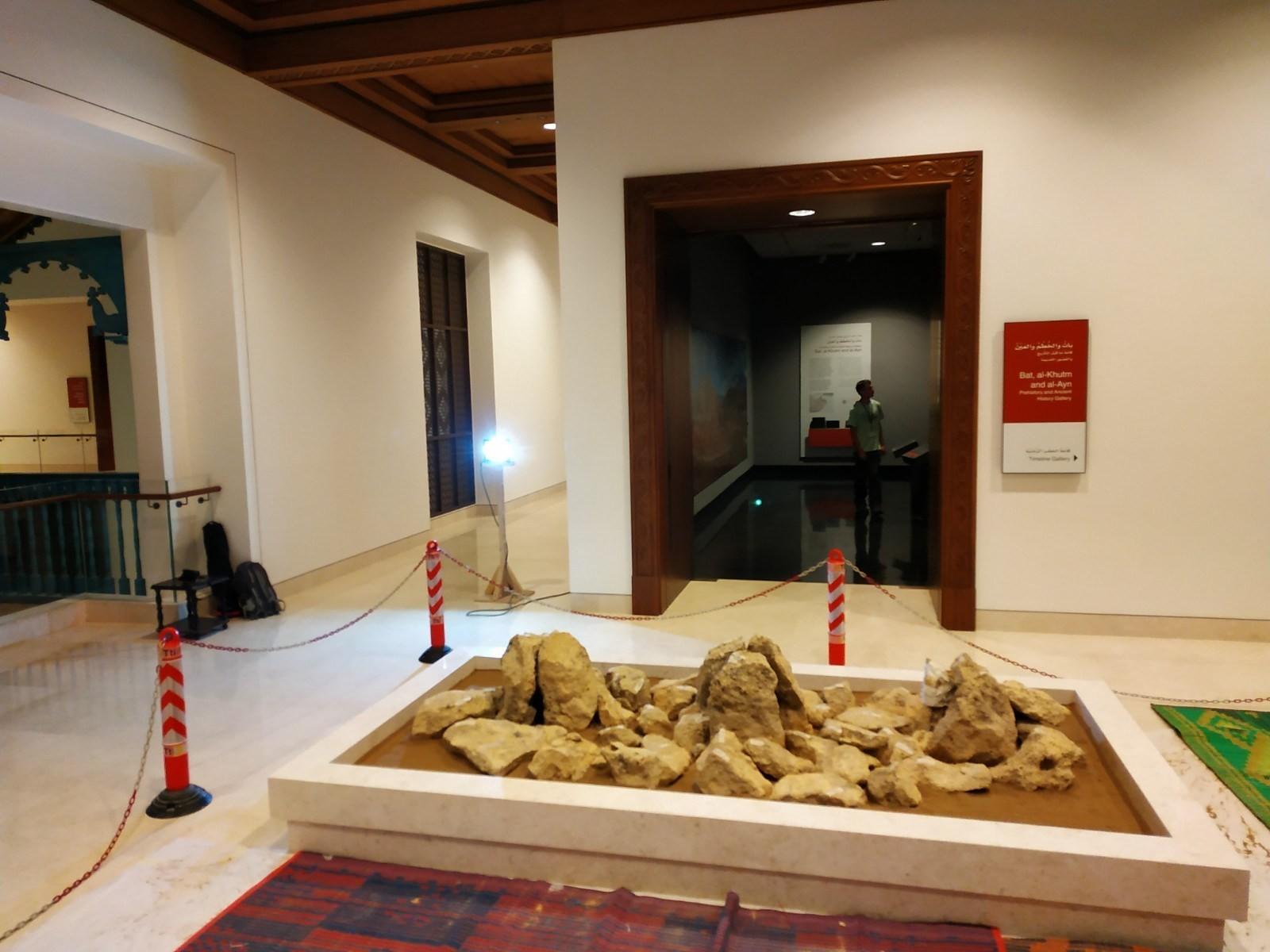 المتحف الوطني العماني (1).jpeg