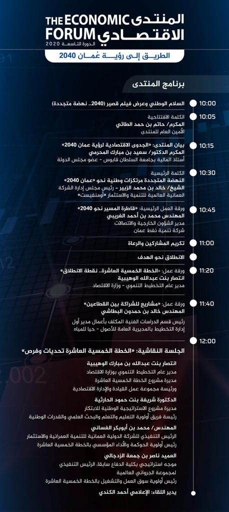 Program2-01.jpg