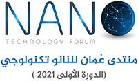 AlRoya nano Logo.png