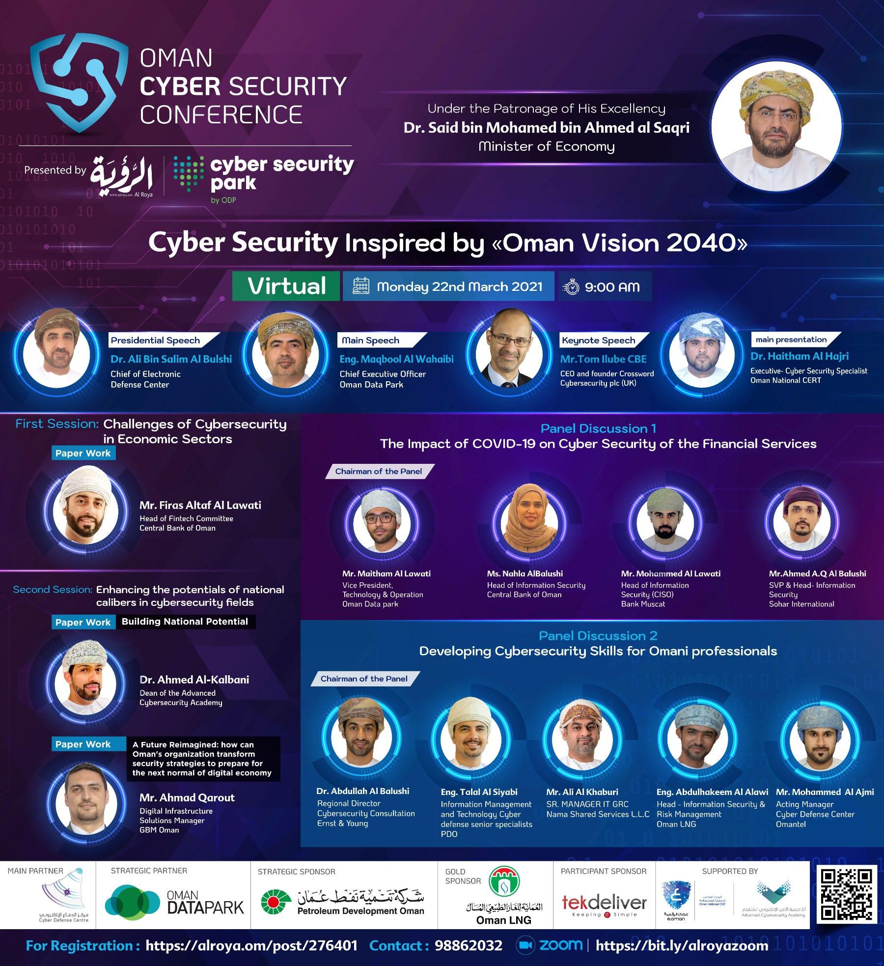 Cyber 8x26 new-01(4).jpg