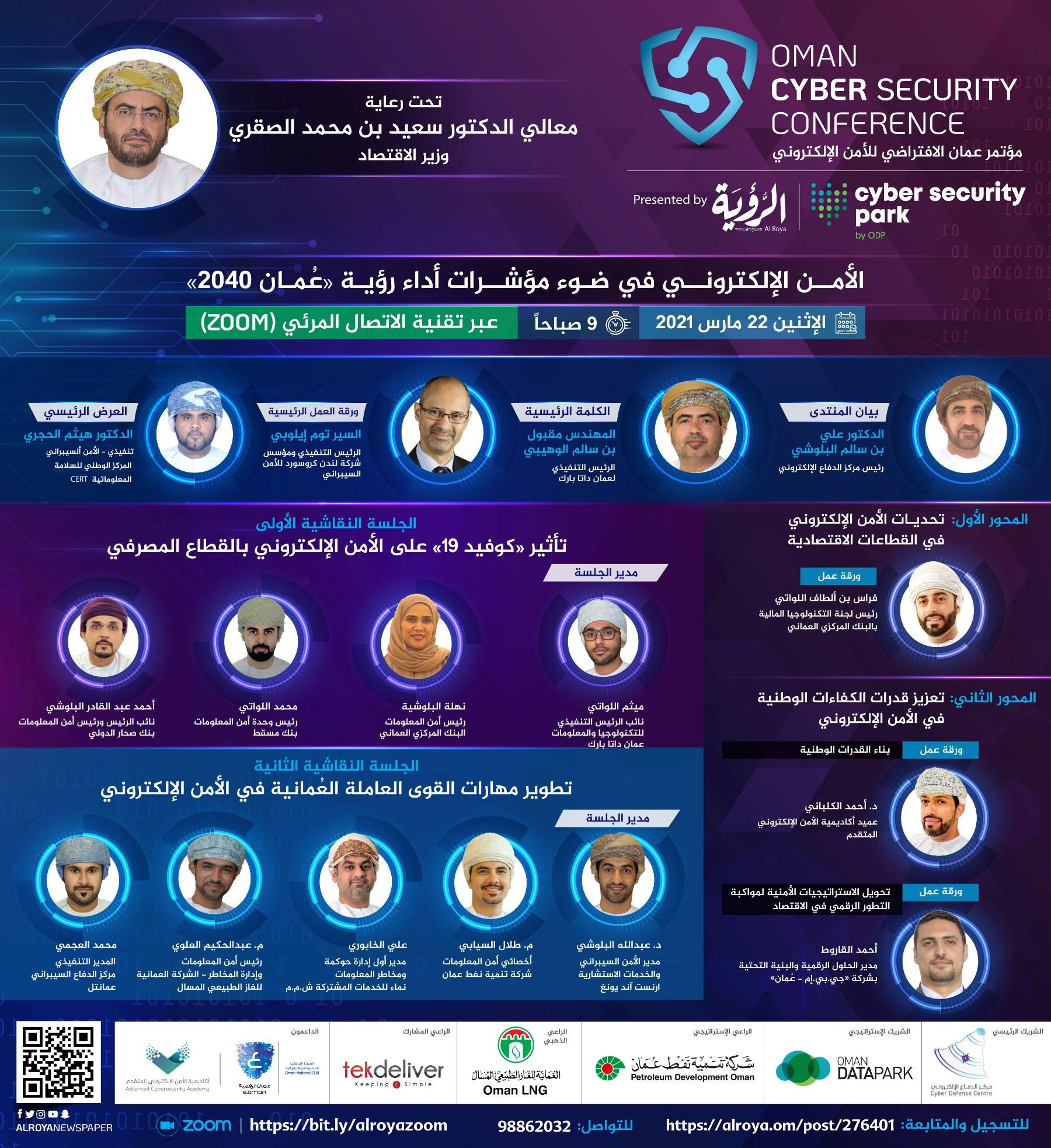 Cyber 8x26- Arabic-01 (9).jpg