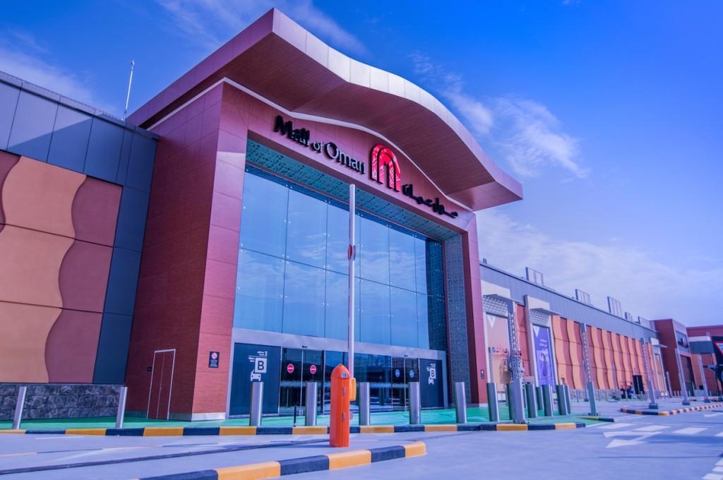 Mall Of Oman1.jpg
