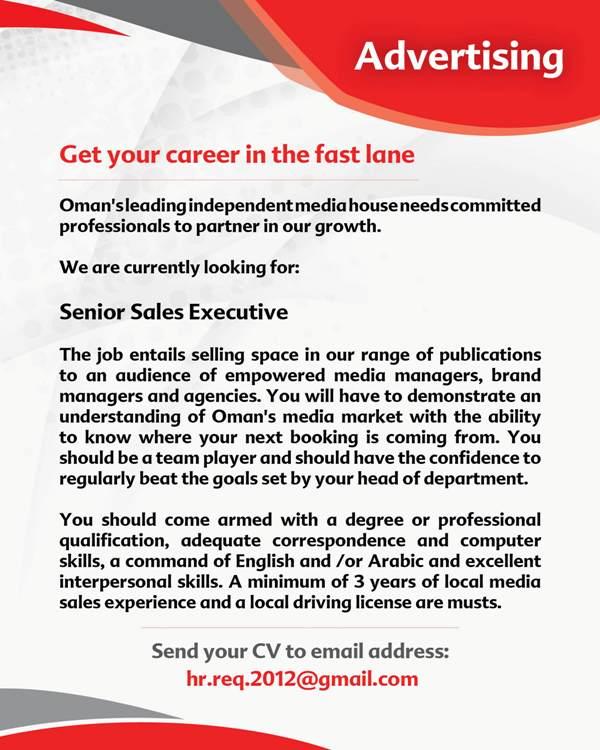 vacancy english