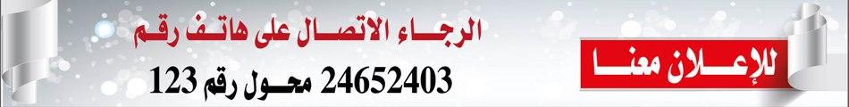 اعلان اسفل سياحة عمان