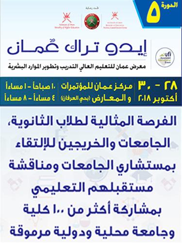 اعلان جانبي اسفل الاخبار الرئيسية (صفحات داخلية)