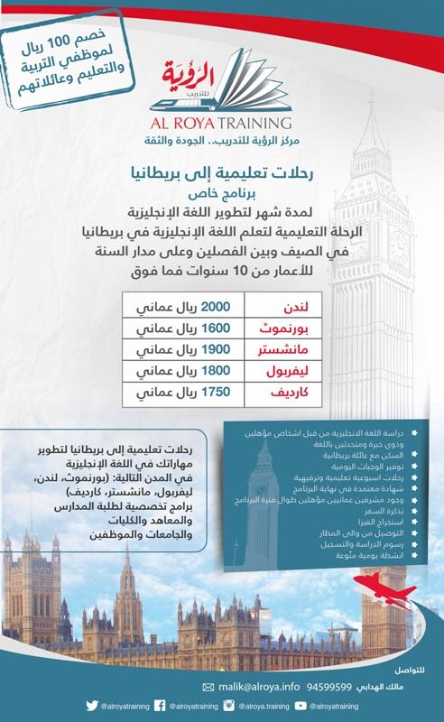 London 4x26 2-01