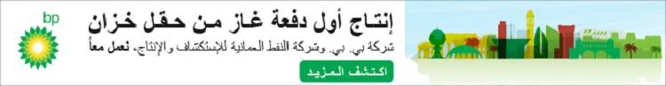 اعلان فوق عنوان الخبر